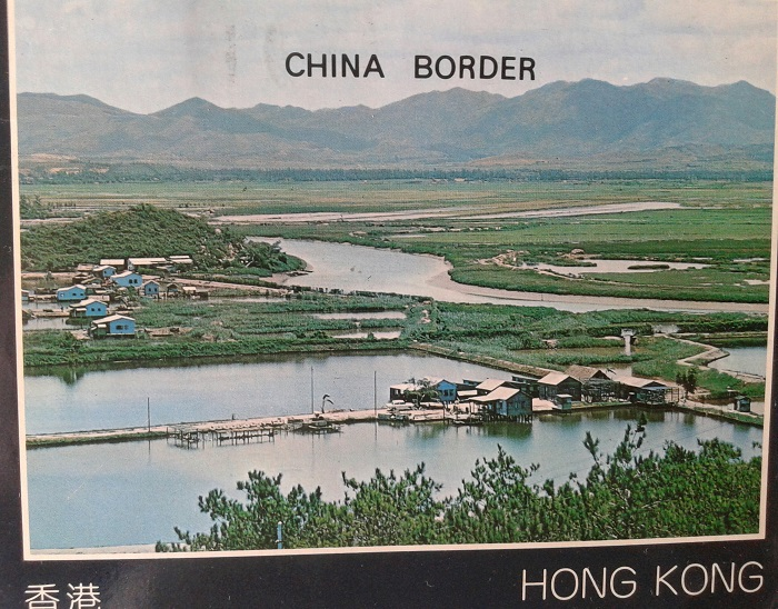 China - HongKong border.jpg