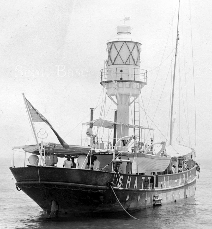 Light Vessel  Shatt Al Arab.jpg
