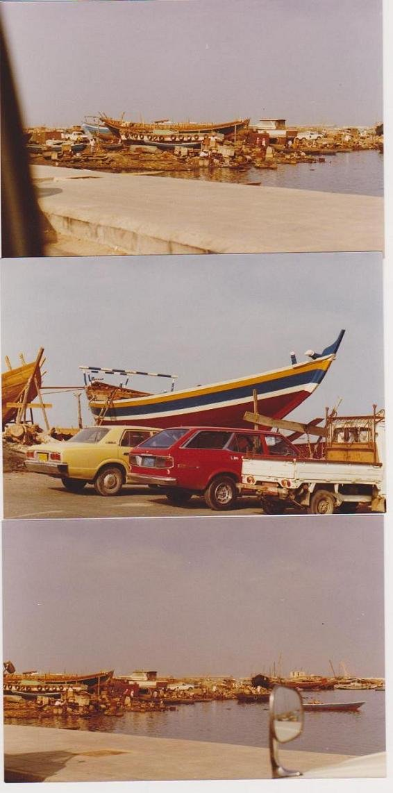 Reduced Sambuks-WaterfrontJeddah-RedSea-1977-HGH1.jpg