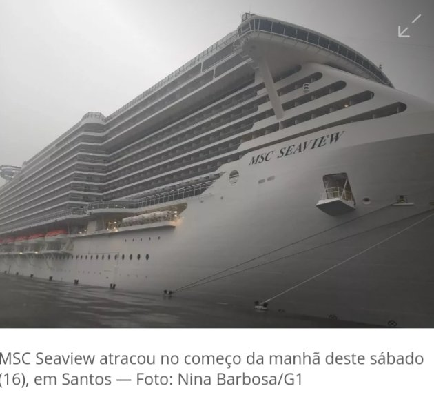 MSC SEAVIEW in Santos 2.jpg